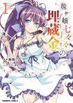 Manga KCA 1