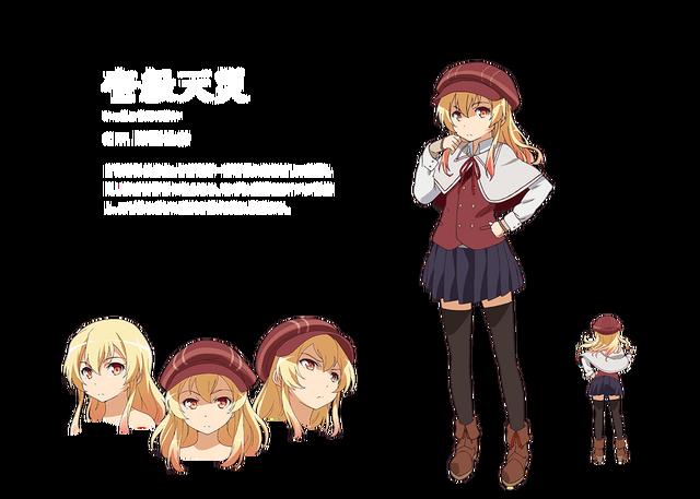 File:Profile tensai.png