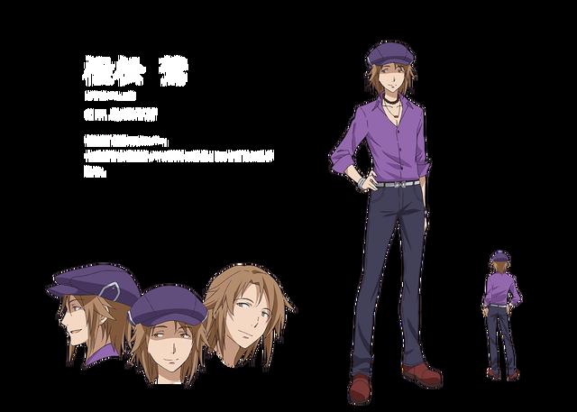 File:Profile shū.png