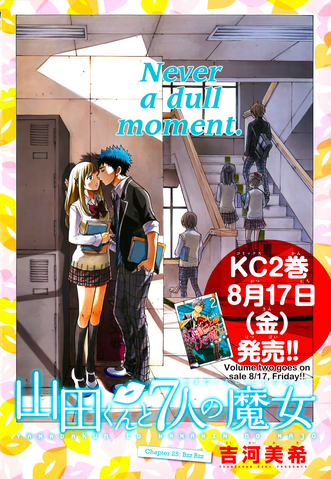File:Chapter 25 cover.png
