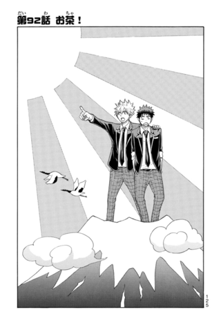 File:Chapter 92 cover.png