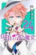 Volume 24