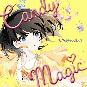 Candy Magic CD Cover
