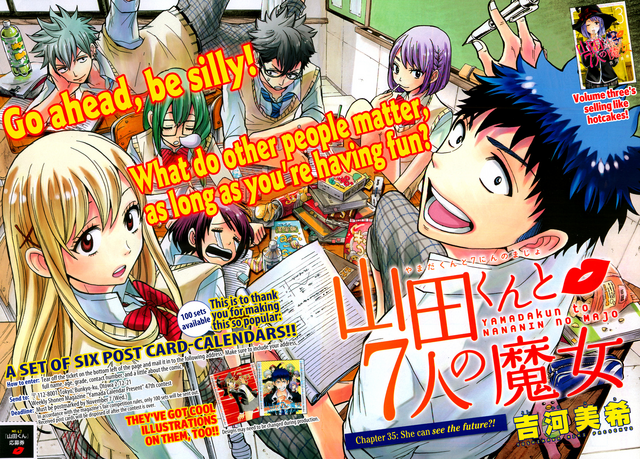 File:Chapter 35 cover.png