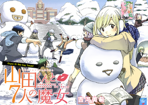 Chapter 49 cover