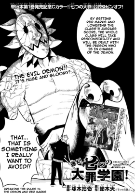 Gakuen Chapter 15