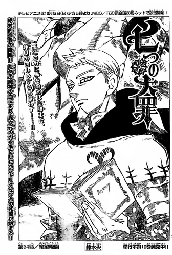 File:Chapter94.png