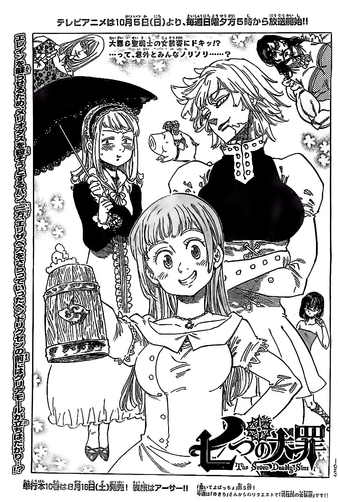 File:Chapter88.png