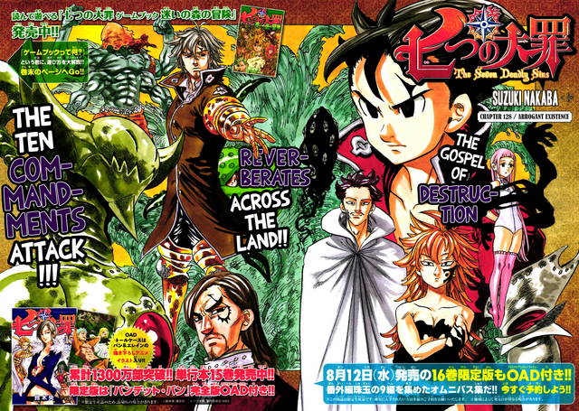 File:Chapter128.png