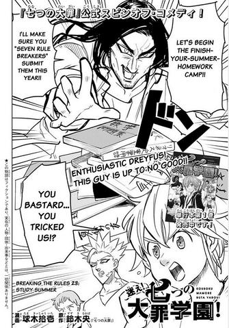 File:Gakuen Chapter 23.png