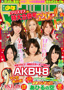 File:Issue13 2-3.png