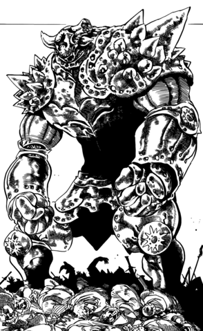 File:Gowther's armor.png