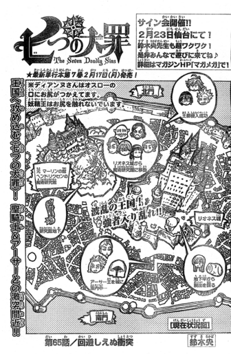 File:Chapter65.png