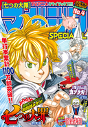 Magazine Special 2015-04