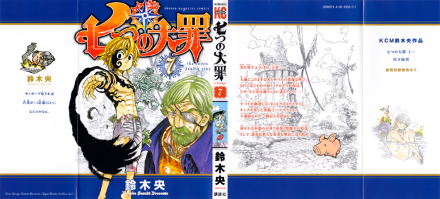File:Volume 7 Full Cover.png