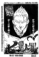 Chapter80