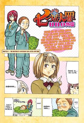Uno Gaiden Chapter3