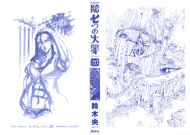File:Volume 20 Inside Cover.png