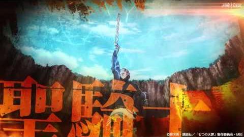 「七つの大罪」新作TVアニメ制作決定CM The Seven Deadly Sins 2nd Season