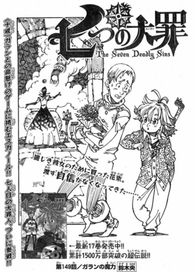 Chapter149
