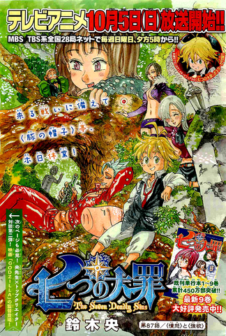 File:Chapter87.png