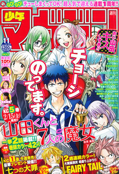 File:Issue13 11.png