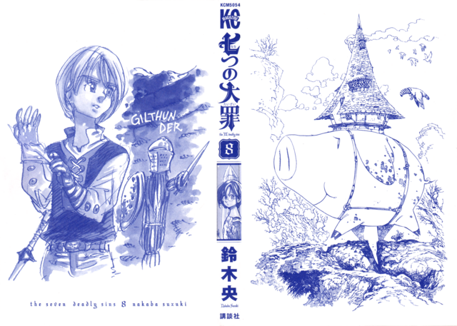 File:Volume 8 Inside Cover.png