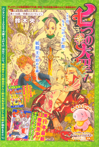 File:Chapter116.png