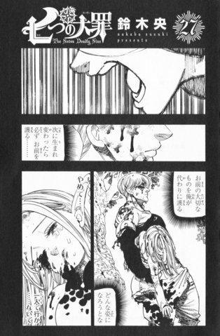 File:Volume 27 page 1.png