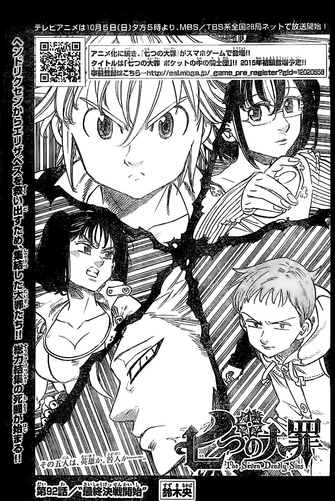 File:Chapter92.png