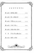 Volume 16 contents
