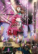 Kiwami Collection Card - KC01 23