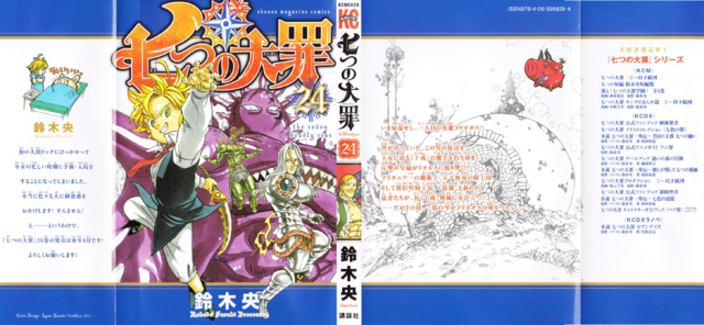 File:Volume 24 Full Cover.png