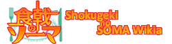 File:ShokugekinoSomaWiki.png