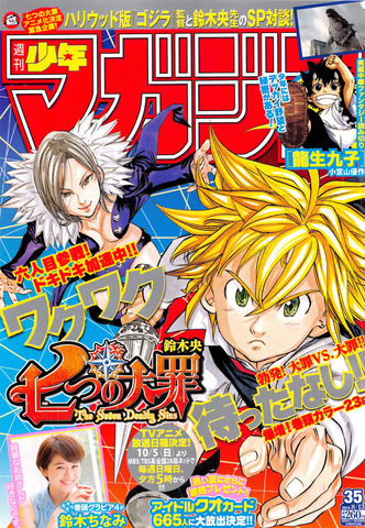 File:Issue14 35.png