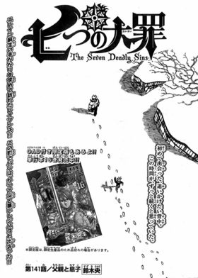 Chapter141