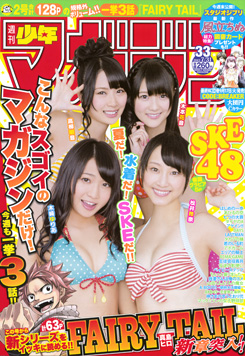 File:Issue13 33.png