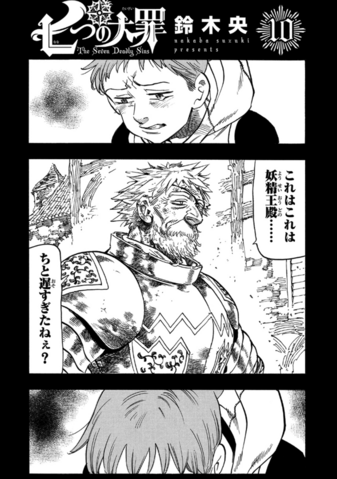 File:Volume 10 page 1.png