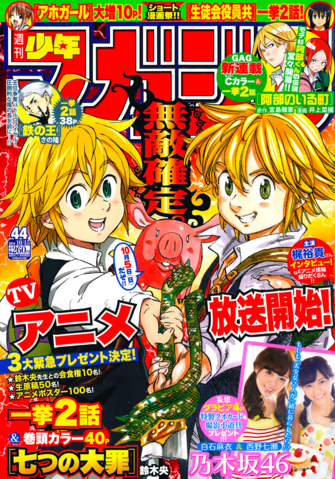 File:Issue14 44.png