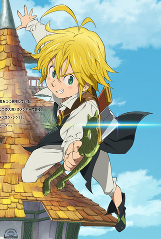 File:Meliodas anime art.png