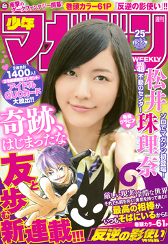 File:Issue13 25.png