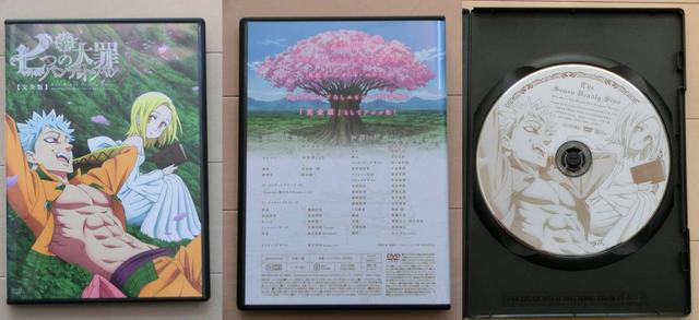 File:Volume 15 LE OVA Cover+Disc.png