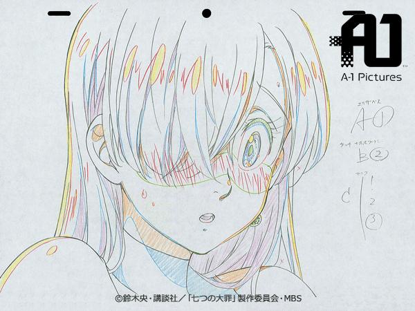 File:Anime Concept Art - Elizabeth.png