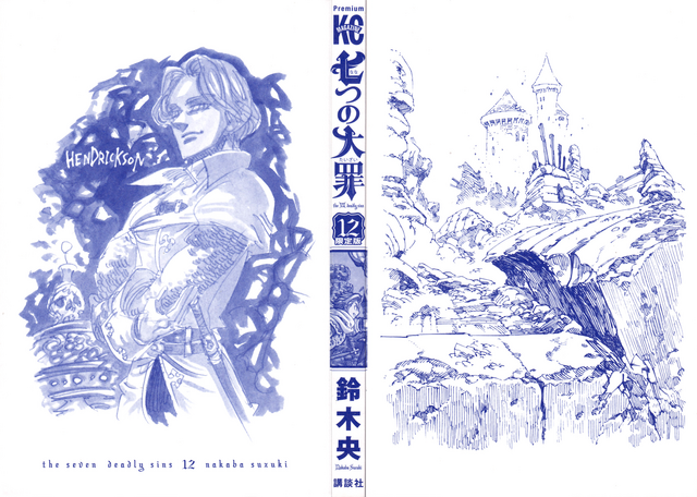 File:Volume 12 Inside Cover.png
