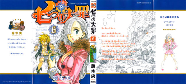 File:Volume 6 Full Cover.png