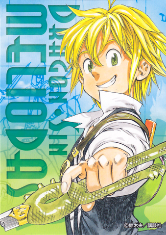 File:Meliodas Bookmark.png