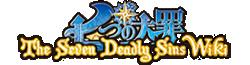 File:Nanatsu-no-taizai Logo.png