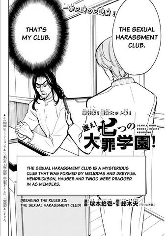File:Gakuen Chapter 22.png