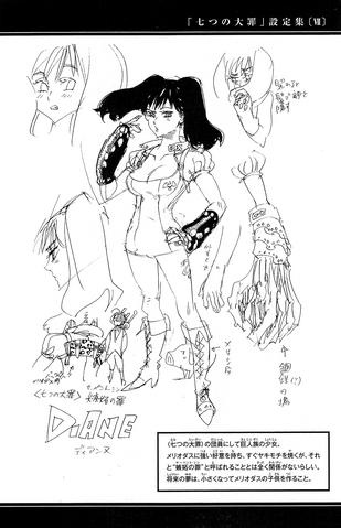 File:Diane design.png