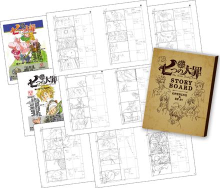 File:Blu-ray DVD - Volume 1 Aniplex.png